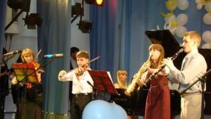 Камерный ансамбль оркестрового отделения