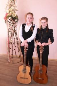 Дуэт гитаристов «Фантазия»