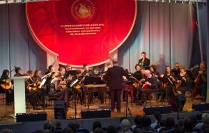 Новокузнецкий муниципальный оркестр РНИ