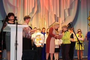 Награждение конкурсантов