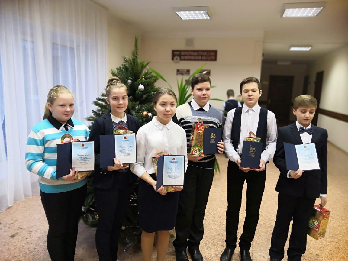 Вручение свидетельств о присвоении звания Стипендиат Губернаторской стипендии «Юные дарования Кузбасса»