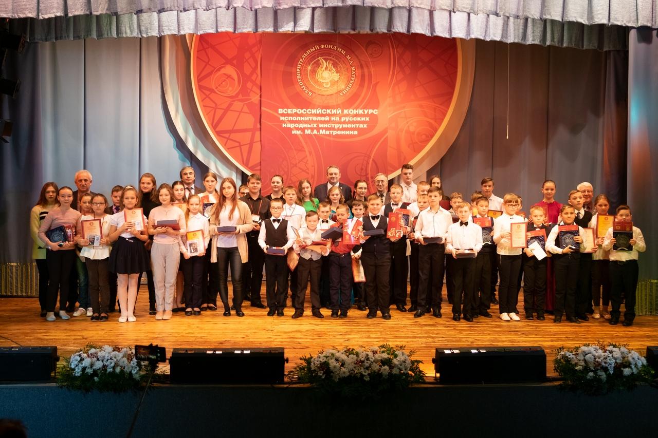 Состоялся конкурс исполнителей на народных инструментах им. М. А. Матренина
